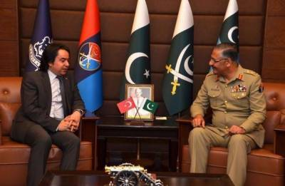 Turkish Ambassador calls on CJCSC at JS Headquarters