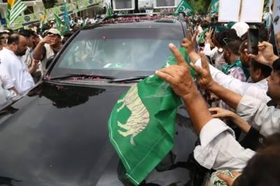 Maryam Nawaz convoy hits former PML-N MPA