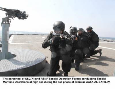 Pakistan Navy, Saudi Royal Navy Commandos conclude combat drills