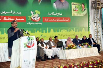 All institutions should work within constitutional domains: PM