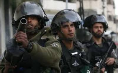 Blast in Israel, 4 Army soldiers hit