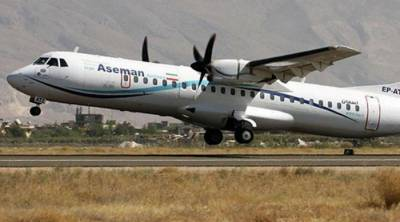 Casualties feared as Iranian airplane crashes near Isfahan