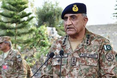 COAS General Bajwa's message for people of Iran in this hour of grief