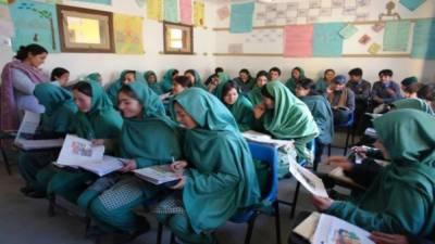 GB govt to set up 10 girls' schools in Diamer: Hafeez