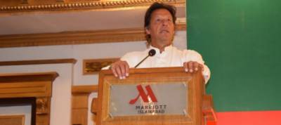 Imran Khan asks Nawaz, Maryam to stop deceiving Nation