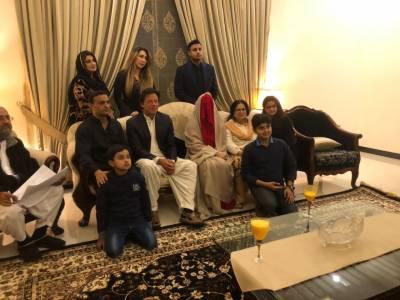Imran Khan marries Bushra Maneka