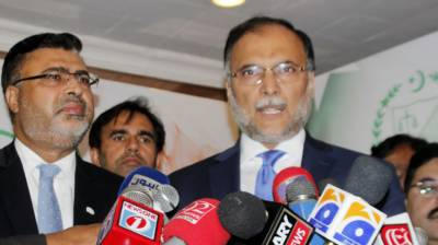 Pakistan wants to maintain ties with all countries with dignity: Ahsan