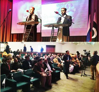 """Pakistanis celebrated """"Pakistan Unity Day"""" in Moscow"""