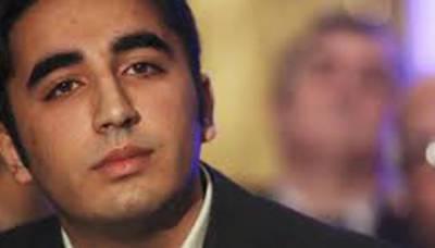 Zardari, Bilawal oppose privatisation of PIA, PSM