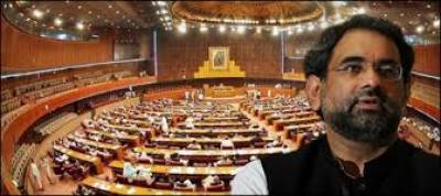 All state institutions to remain within limits: PM