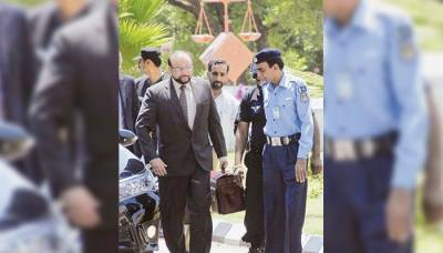 Avenfield case: Wajid Zia summoned with original JIT report on Feb 22