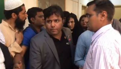 Fake degrees case: Axact CEO, wife appear in court