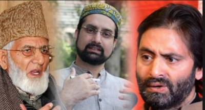 JRL warns of agitation if victimization of Jammu Muslims not stopped