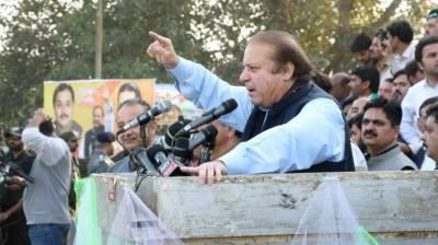 PML-N govt eliminated terrorism: Nawaz