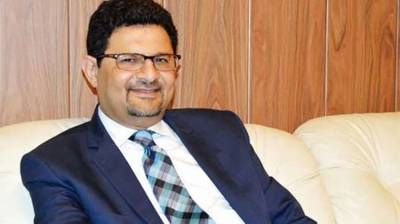 Sales tax refund process to start this month: Miftah