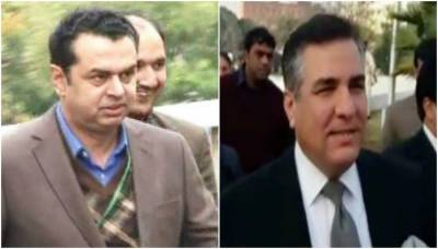 State Interior Minister Tallal Chaudry gets a week's time to 'prepare case'