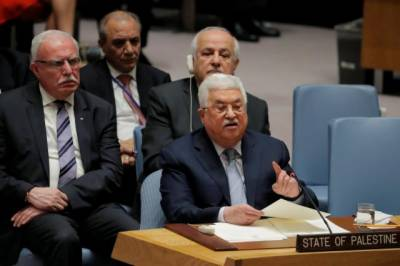 Abbas calls for international Mideast peace conference by mid-2018
