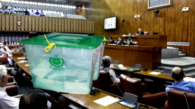 ECP releases final lists of candidates for Senate polls