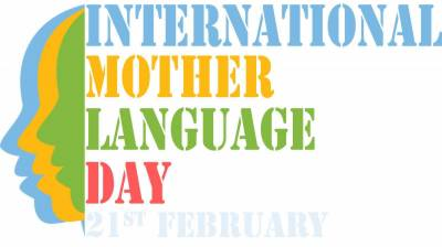 Int'l Mother Language Day being observed today
