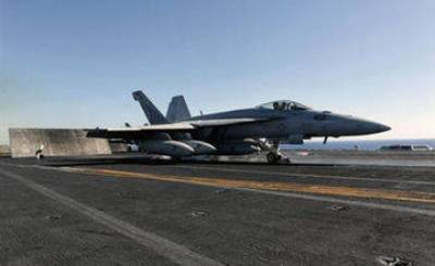 Japan defence Ministry demands explanation from US Military