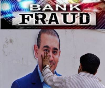 Nirav Modi fraud case and India's bank debt crisis