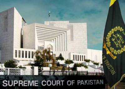SC dismisses Nawaz's petition to club NAB references
