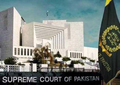 SC disposes of Asma's murder suo moto case