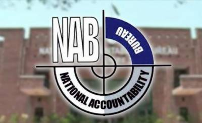 Yet another Punjab government mega scheme comes under NAB investigations