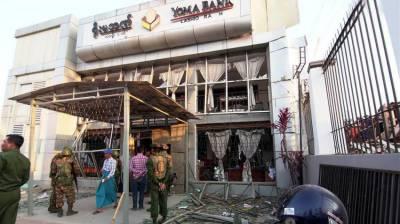 Bomb blast kills 2 in Myanmar