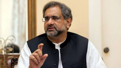 CPEC provides easiest connectivity to entire region: PM