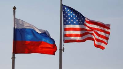 Cyber-attack: US considering new sanctions against Russia