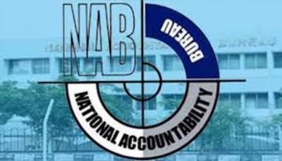 NAB initiates inquiry against Federal Minister from Punjab