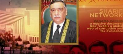 Never called anyone 'Godfather' in Panama case verdict: Justice Khosa