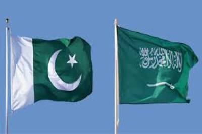 Pakistan - Saudi Arabia to enhance strategic relations: Top Saudi official