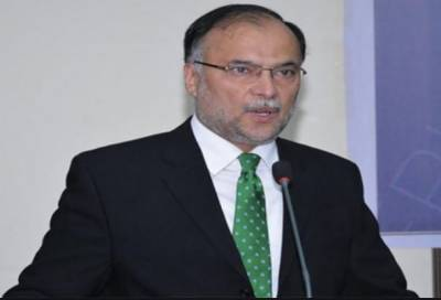 Political stability, continuity of policies imperative for fast-track development: Ahsan