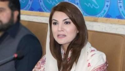 Reham Khan mocks and ridicules Imran Khan's third wife Bushra Maneka