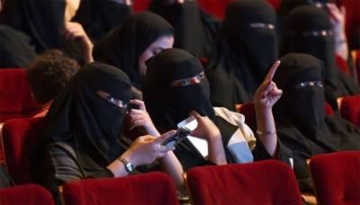 Saudi Arabia to invest $64 billion in western style entertainment