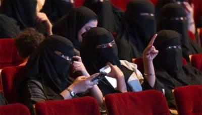 Saudi Arabia to invest $64 billion in western style entertainment