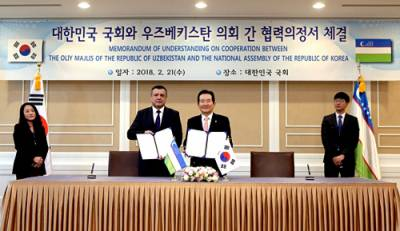 South Korea, Uzbekistan sign MoU on Cooperation