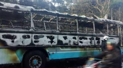 Sri Lanka: 19 people injured in bomb explosion