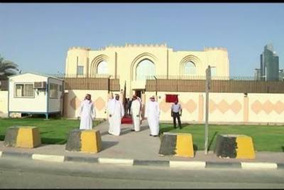 Afghan Taliban Qatar office to be closed