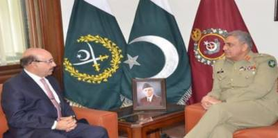 AJK President holds important meeting with COAS General Qamar Bajwa