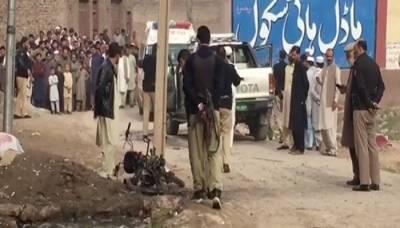 Blast on Peshawar Ring Road