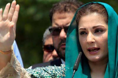 Calibri font documents used by Maryam Nawaz were forged, testifies UK Expert
