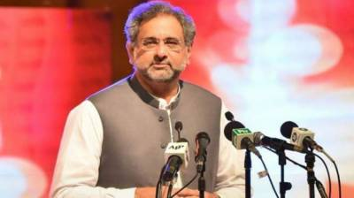 PM to attend groundbreaking ceremony of TAPI gas pipeline project today