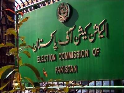PML-N candidates for Senate to be treated as independent to ensure timely elections