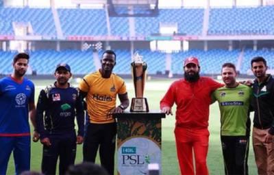 PSL - 3: Karachi Kings Vs Quetta Gladiators match update