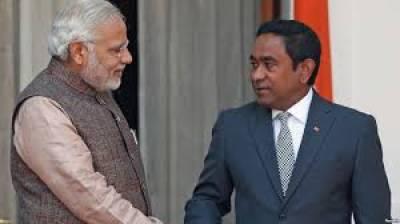 Tiny island Nation Maldives snubs India