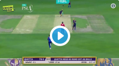 VIDEO: Shahid Afridi's catch stuns the world
