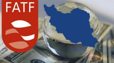 Iran placed on FATF blacklist